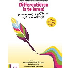 Differentiëren is te leren! (po)